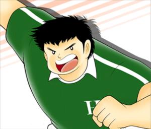 Picture of Daimaru