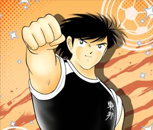 Picture of Kojiro Hyuga