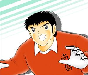 Picture of Morisaki