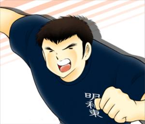 Picture of Kuniaki Narita