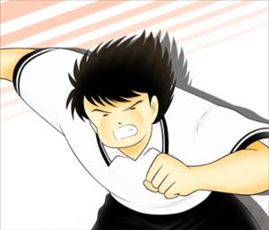 Picture of Nishio