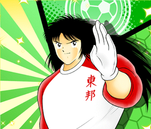 Picture of Ken Wakashimazu
