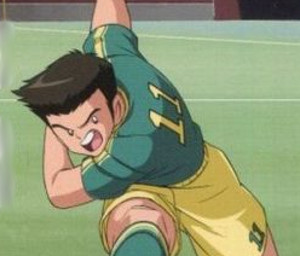 Picture of Yoshiharu Ono