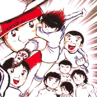 Tsubasa and friends