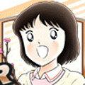 Picture of Sanae Nakazawa